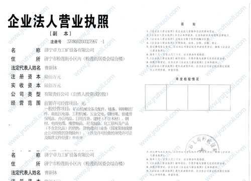 卓力�Y�|�s�u-企�I法人�I�I�陶�