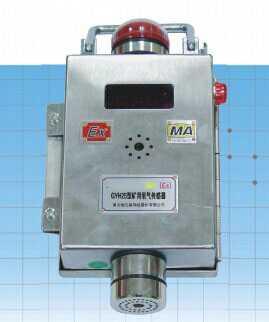 gyh25型矿用氧气传感器