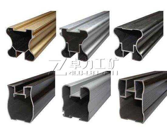 推拉門鋁合金型材