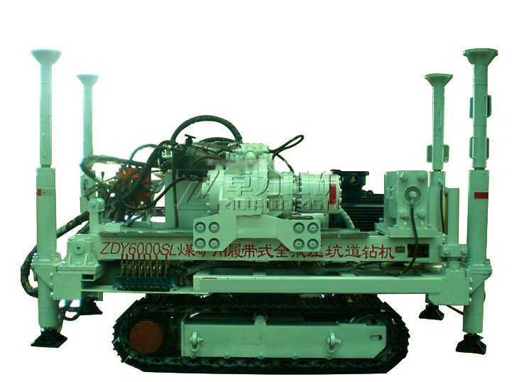 ZDY6000L/ZDY6000SL履帶式全液壓坑道鉆機
