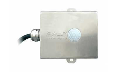 gur7矿用本安型热释电红外传感器